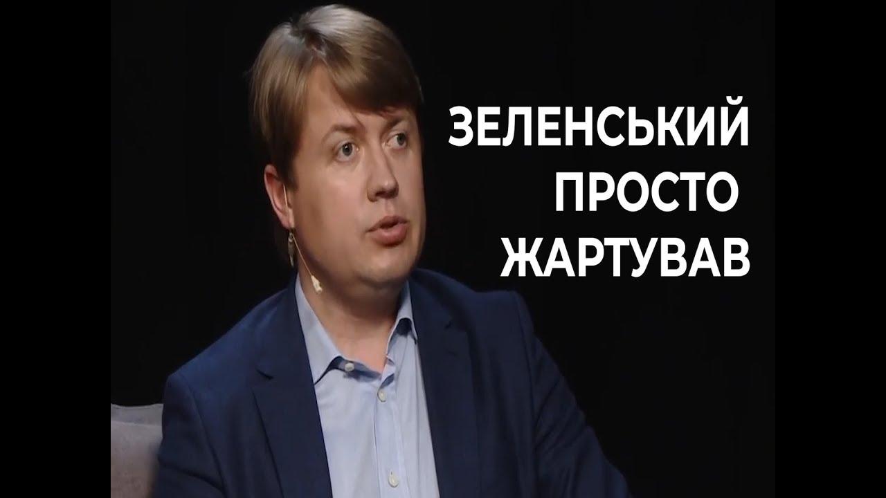 Сегодня невозможно отказаться от поставок энергоносителей из РФ, - Герус - Цензор.НЕТ 6127