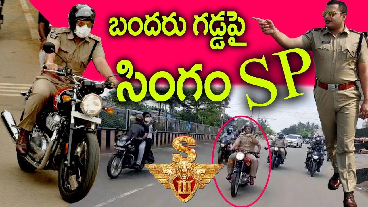SP Siddharth Kaushal Sudden Visit | sp Siddharth Kaushal checking |  SP Siddharth Kaushal bike ride