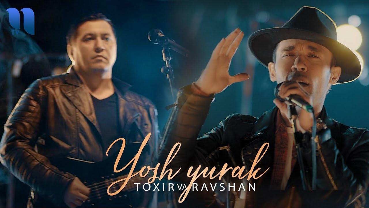 Tohir Sulton va Ravshan Sobirov - Yosh yurak