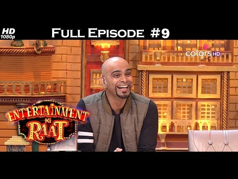 Entertainment Ki Raat - Daler Mehndi & Mika -16th December 2017 - एंटरटेनमेंट की रात  - Full Episode