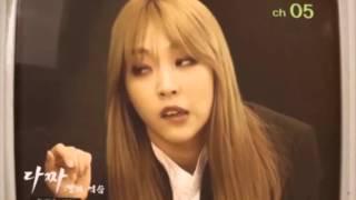 마마무 - Girl Crush 뮤직비디오(가로ver 편집)