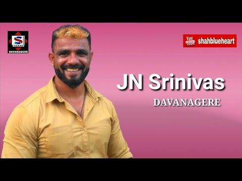 Shrinivas JN Davanagere by shahblueheart