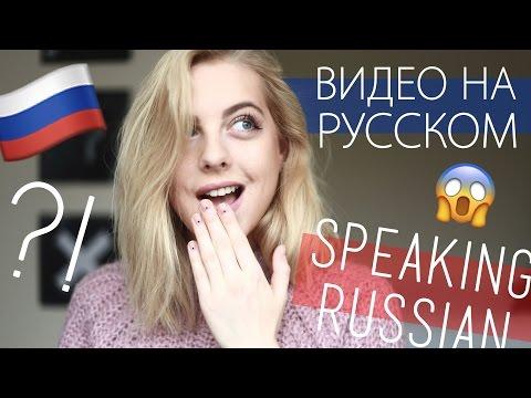 ФАВОРИТЫ НА РУССКОМ // October Favorites in RUSSIAN ?!