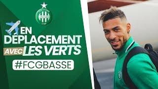 VIDEO: Avec les Verts en direction de Bordeaux !