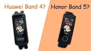 Beli Huawei Band 4 atau Honor Band 5?