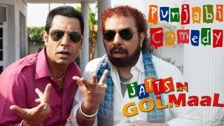Best Comedy Scene by Mama Bhanja - Latest Punjabi Movie of 2013 | Jatts in Golmaal | Punjabi Comedy