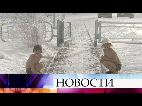 В Сибири из-за атлантического циклона сейчас холоднее, чем на Северном полюсе