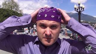 Крым наш! Весна в Ялте. 2016 год. (фильм)(, 2016-05-25T17:04:22.000Z)