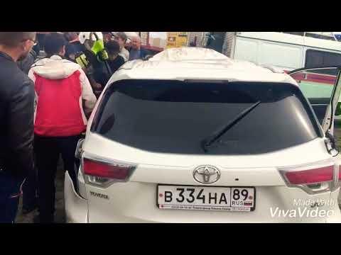 Авария Новый Уренгой Тойота хайландер и Ниссан патфайндер