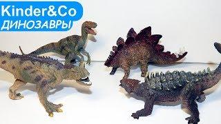Карнотавр Анкилозавр Велоцираптор Стегозавр Обзор игрушек динозавров