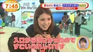 長野 美郷さんのおススメ! 長野美郷 検索動画 23
