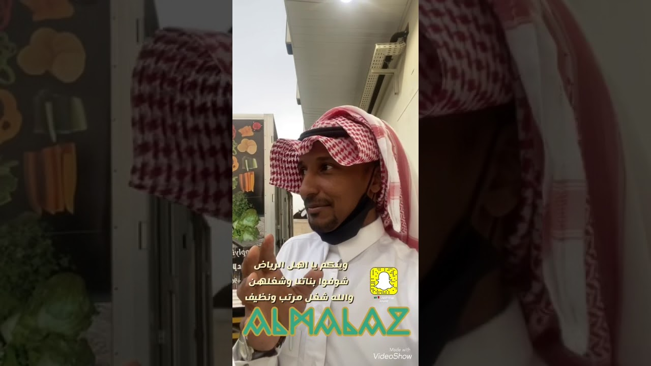 #بنات #الرياض 😳💪👍