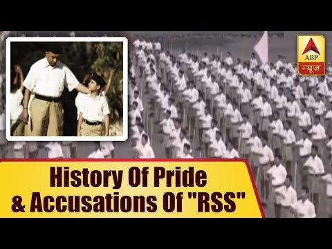 Vyakti Vishesh: RSS: 92 Years, The History Of Pride And Accusations | ABP News