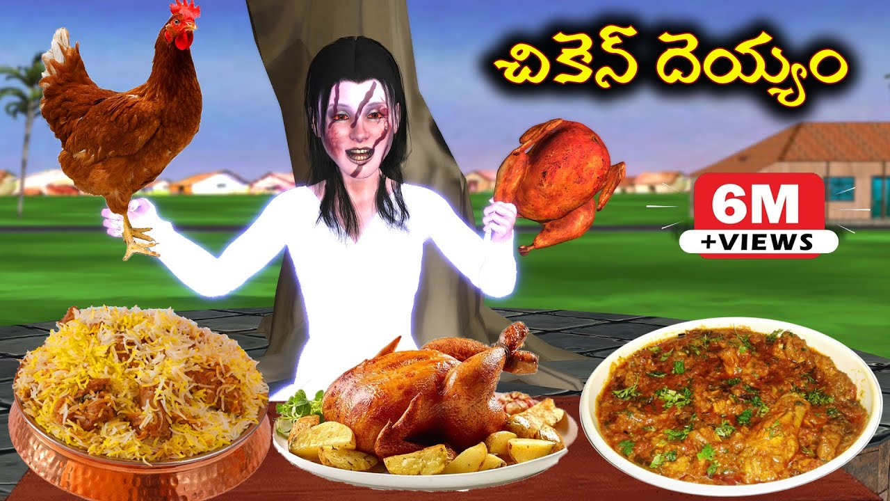 Download Chicken Ghost   Chicken ghost comedy   Ghost Comedy Stories   Horror Stories in Telugu