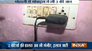 Youths Die as Mobile Phone Explodes during Charging in Mohali