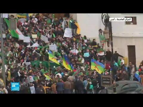 الصور الأولى لمظاهرات -جمعة الرحيل- في الجزائر  - نشر قبل 2 ساعة