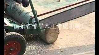 Portable Wood Cross Cut Chain Sawmill
