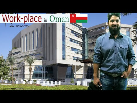 Lockdown in Oman 🇴🇲 | Office Experience | COVID19  [OMAN LOCKDOWN]