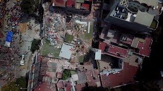 Последствия разрушительного землетрясения в Мексике  видео с беспилотника