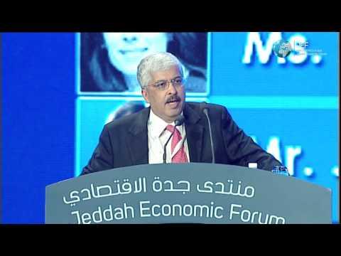 """منتدى جدة الاقتصادي 2016: """"الجهوزية والاستعداد """"  - """"Jeddah Economic forum 2016 : """"PPP Readiness"""