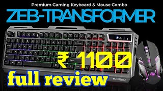 zebronics transformer premium gaming keyboard mouse combo review