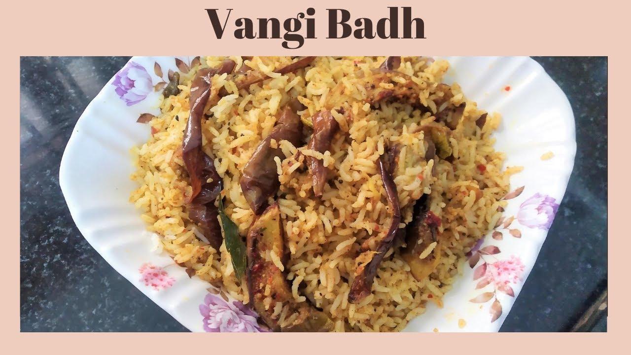 Vangi Bath   Brinjal Rice   Chef VIjaya   Dr. Healthy Cook - #75
