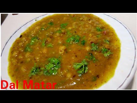 Dal Matar recipe by Kitchen with Rehana