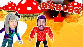 Roblox: THE BODEN IS LAVA! KAAN & NINA ESCAPE FROM THE HOT LAVA! The Floor is Lava