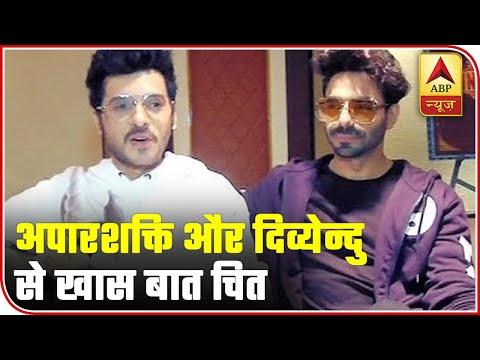 Kanpuriye Actors Aparshakti Khurana And Divyenndu Sharma Talk About Kanpur | ABP News