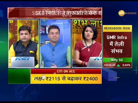 Share Bazaar Live: Stocks in news on October 18, 2017