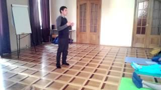 Публичные выступления урок 5 вовлечение аудитории Саша С.