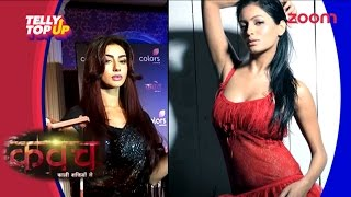 Pooja Bisht To Replace Mahek Chahal In 'Kavach' | #TellyTopUp