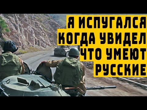 Солдат элитного подразделения США рассказал, почему боится русских солдат