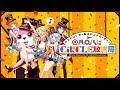バンドリ! ガールズバンドパーティ!@ハロハピCiRCLE放送局 第20回
