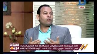 صباح دريم | رئيس تحرير روز اليوسف: الإعلام مقصر ولا يركز على انجازات المشروعات