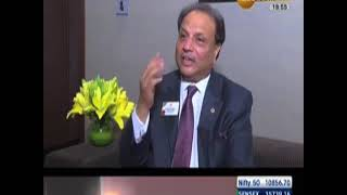 Lions Stamp Launching by Honorable Vice President of India Shri Venkaiah Naidu- ZEE Business