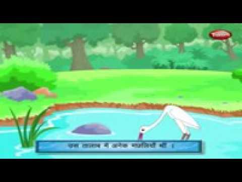 Sambalpuri cartoon story