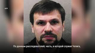 Эксперт: «В отравлении Скрипаля принимало участие две группы»