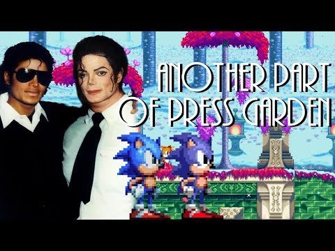 Michael Jackson vs Sonic Mania - Another Part Of Press Garden Remix