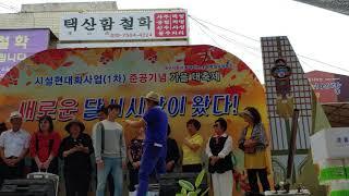 시상식장면대구달서전통시장가을대축제20190920