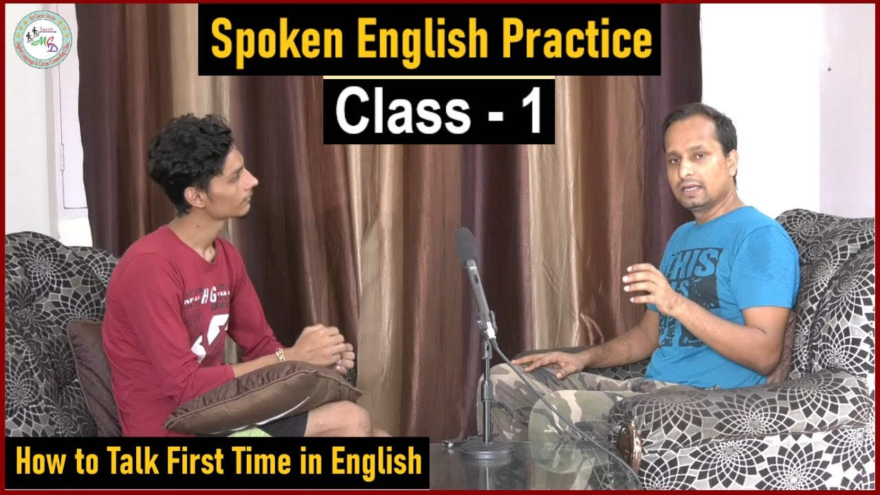 Basic English Speaking Practice Class 1 | A Practical Approach to Learn & Speak English Fluently |