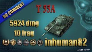 T 55A - Ace T., Pool's M., Pascucci's M., Naydin's M., High C. (inhuman82)