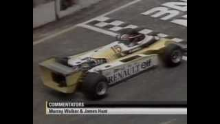 1980 Brazilian Grand Prix BBC Highlights