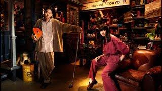 菅田将暉小松菜奈、秋コーデのマネキンに 店内で時を止める「niko and ...」新ウェブ動画が公開