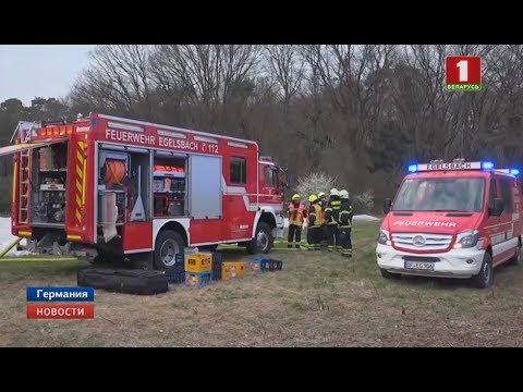 Ошибка пилота стала причиной крушения самолета в Германии