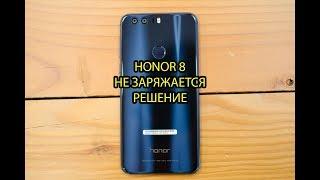 Honor 8 зарядталады, қысқа тұйықталу USB Type-C  Ауыстыру Type-C