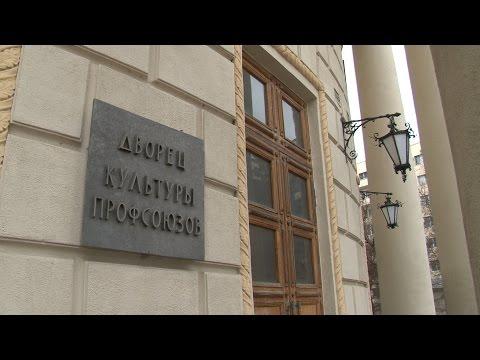 Администрация Волгоградской области выкупает у профсоюзов Дворец спорта