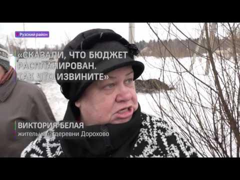 Владельцы участков в Рузском районе вплавь добираются до своих домов.