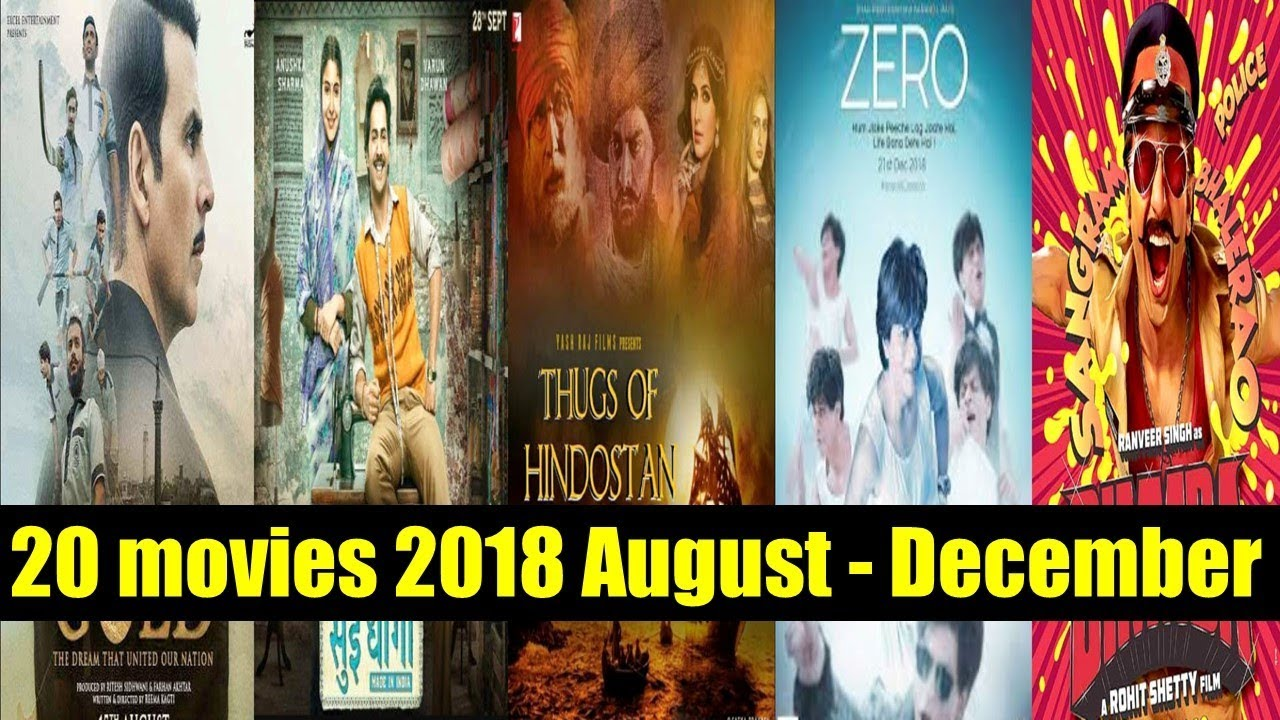 New Hindi Movei 2018 2019 Bolliwood: 20 Bollywood Upcoming Movies Complete List 2018 August To
