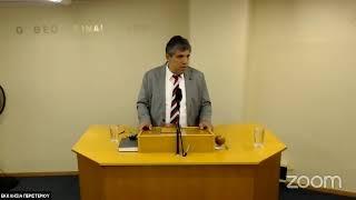 Δικαίος Κώστας Ιωάνν. γ' 16